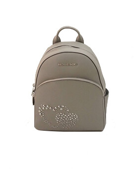 MICHAEL KORS MEDIUM ABBEY HEART GREY BACKPACK
